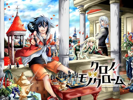 Unlimited Fun Chess Manga Chrono Monochrome
