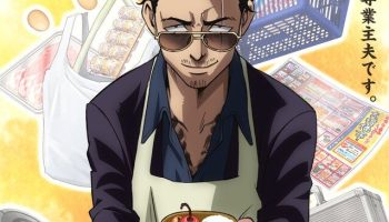 Way of the Househusband Manga Gets 2021 Anime Series