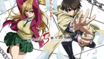 Deatte 5-byou de Battle (Battle in 5 seconds after meeting) Anime