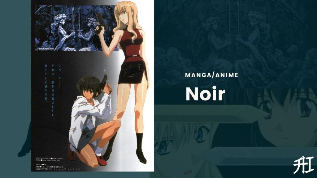 Noir - Top 22 Best Yuri Anime To Watch !! 2021