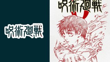 Jujutsu Kaisen 0 Manga Story to be Adapted as Film in Winter 2021