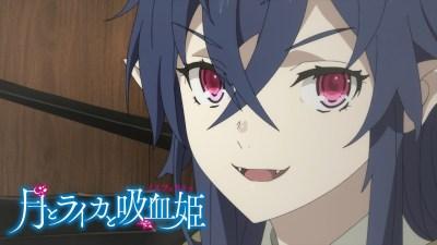 Anime Announced for Tsuki to Laika to Nosferatu Novels About Vampire Cosmonaut