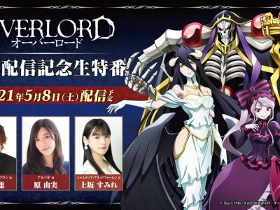 Overlord Anime Info will Be Revealed on Special Anime Livestream On May 8