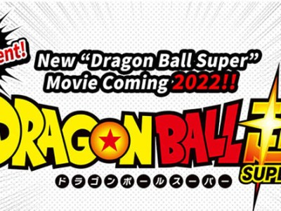 New Dragon Ball Super Anime Film for 2022 Confirmed By Toei