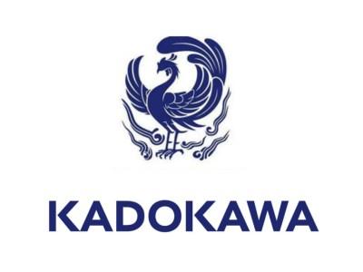 Kadokawa To Create 'World-Class' CG Studio to Help Make 40 Animation Works a Year