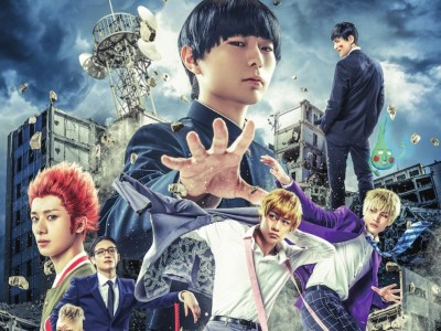 Mob Psycho 100 New Stage Announced, Play in August
