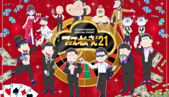 New Theatrical Works for Mr. Osomatsu Anime in 2022 & 2023