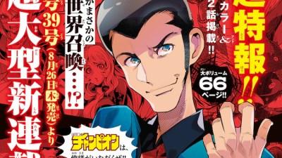 Lupin the Third Gets an Isekai Manga Spinoff