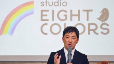 Studio Eight Colors New Anime Studio Established in Kochi Prefecture