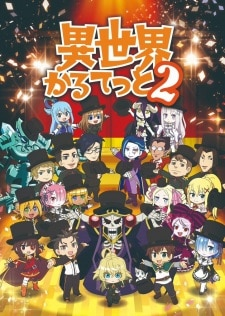 Isekai Quartet 2nd Season Episode 03 Subtitle Indonesia