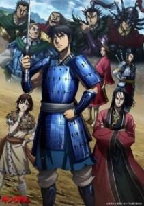 Kingdom Season 3 สงครามบัลลังก์ผงาดจิ๋นซี ภาค 3 ตอนที่ 1-ล่าสุด ซับไทย