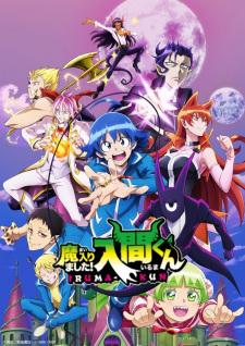 Mairimashita! Iruma-kun 2nd Season อิรุมะคุง ผจญในแดนปีศาจ ภาค 2 ตอนที่ 1-21 ซับไทย