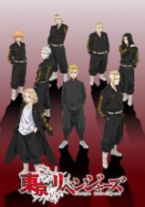 Tokyo Revengers โตเกียว รีเวนเจอร์ส