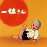 一休さん 【概要・あらすじ・主題歌・登場人物・声優】