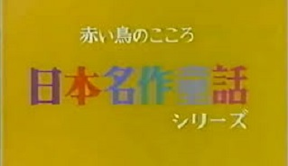 ジュエルペット てぃんくる☆ 【概要・あらすじ・主題歌・登場人物・声優】