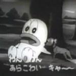 オバケのQ太郎(第1作) 【概要・あらすじ・主題歌・登場人物・声優】