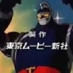 鉄人28号(第2作) 【概要・あらすじ・主題歌・登場人物・声優】