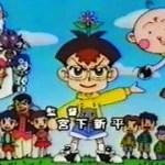 花さか天使テンテンくん 【概要・あらすじ・主題歌・登場人物・声優】