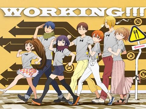 WORKING!!! 【概要・あらすじ・主題歌・登場人物・声優】
