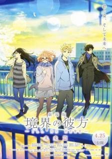 Kyoukai no Kanata OVA Subtitle Indonesia - Korenime