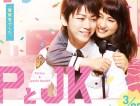 P & JK Live Action Subtitle Indonesia
