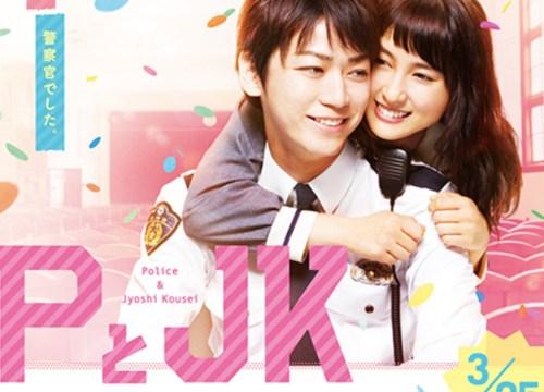 Download P & JK Live Action Subtitle Indonesia
