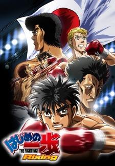 Hajime no Ippo: Rising 9