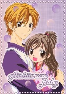 Aishiteruze Baby★★ 1
