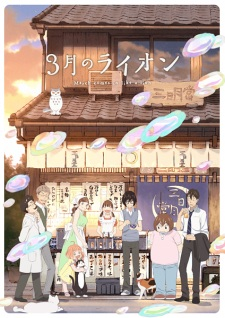 3-gatsu no Lion 2nd Season 1