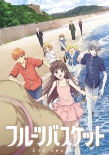 Fruits Basket 2nd Season 1