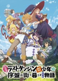 Tatoeba Last Dungeon Mae no Mura no Shounen ga Joban no Machi de Kurasu Youna Monogatari 31