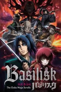 Basilisk - The Ôka Ninja Scrolls