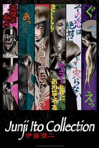 Junji Itô collection