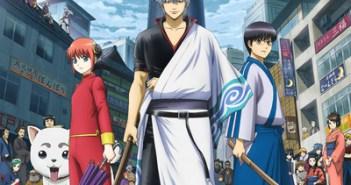 Gintama saison 4 partie 3