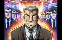 Mr Tonegawa Middle Management Blues
