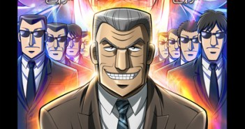 Mr Tonegawa Middle Management Blues