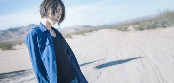 Personnalité de la semaine : Eir Aoi