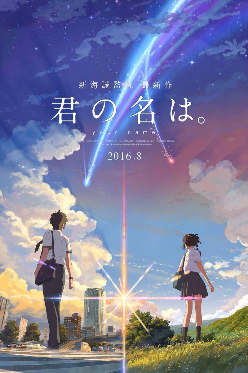 Kimi No Na Wa Nonton : nonton, (2016), Anime, Luxembourg