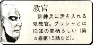 2016-01-26_192712