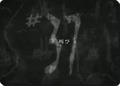 2017-06-14_145415