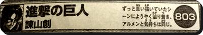 2017-02-08_081020