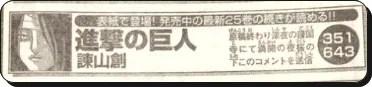 2018-04-07_064801