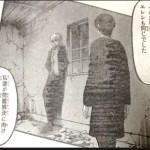 【進撃の巨人】ネタバレ110話考察!イェレナがクルーガーの娘からエレンとの会話を予想!