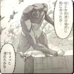 【進撃の巨人】ネタバレ117話考察!獣の巨人登場からジークの任期と伏線を検証!