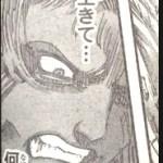 【進撃の巨人】ネタバレ117話考察!ライナーが安楽死計画を知っていたのか検証!