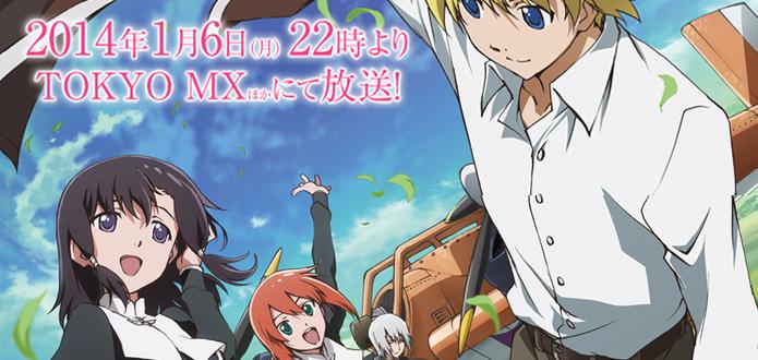 Assista ao trailer de Toaru Hikūshi e no Koiuta!