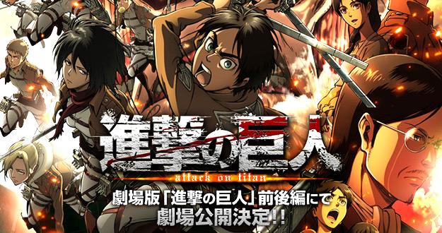 Attack on Titan | Segunda temporada chega em 2016!
