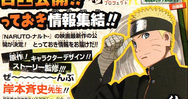 Naruto | Filme ganha um novo personagem e sinopse!