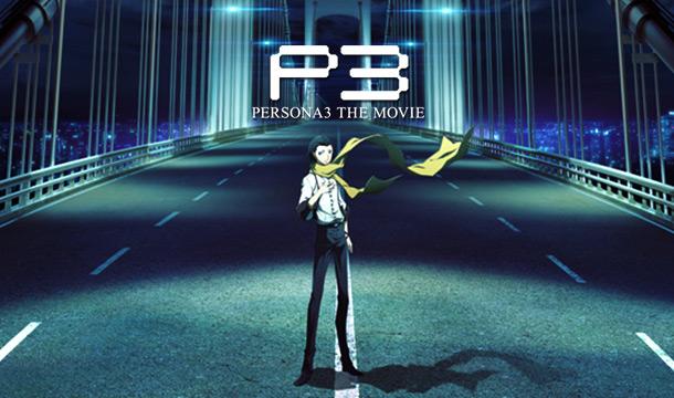 Persona 3 - Terceiro filme ganha teaser!