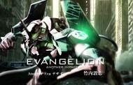 Evangelion  - Curta faz sucesso na Internet!
